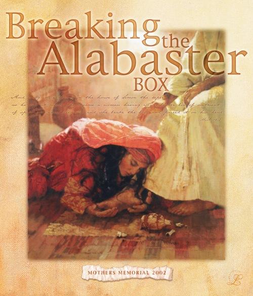 alabaster_box_lg